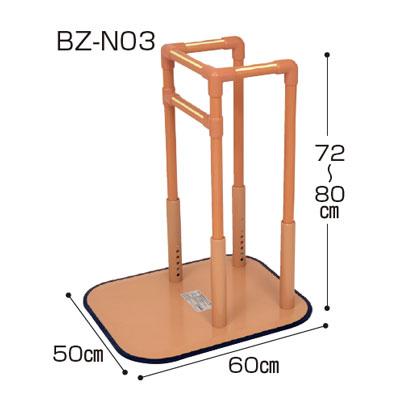 たよレール BZ-N03(介護 介護用 福祉用具 自助具  お年寄り 高齢者 介護便利グッズ  住宅 祖父祖母 敬老の日 ギフト)