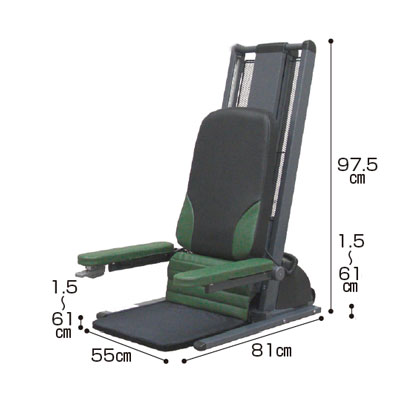 独立宣言ローザ(コンパクトシート)(立ち上がり 介護椅子 いす イス)