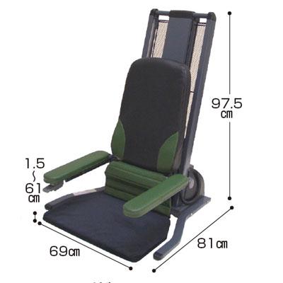 独立宣言ローザ(ワイドシート)(立ち上がり 介護椅子 いす イス)