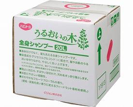 うるおいの木 全身シャンプー20L(入浴用品 介護用品  風呂用品 福祉用具 高齢者用 老人用  )