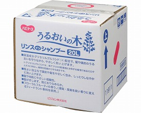 うるおいの木 リンスインシャンプー20L(入浴用品 介護用品  風呂用品 福祉用具 高齢者用 老人用  )