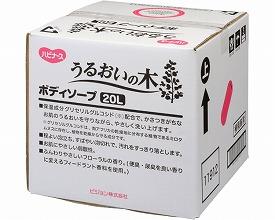 うるおいの木 ボディソープ20L(入浴用品 介護用品  風呂用品 福祉用具 高齢者用 老人用  )
