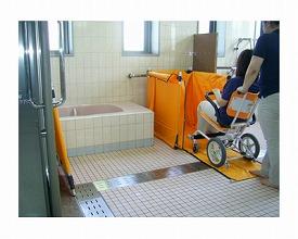 湯っとりあ パネル型OR-YPA-090 オレンジ(入浴用品 介護用品  風呂用品 福祉用具 高齢者用 老人用  )