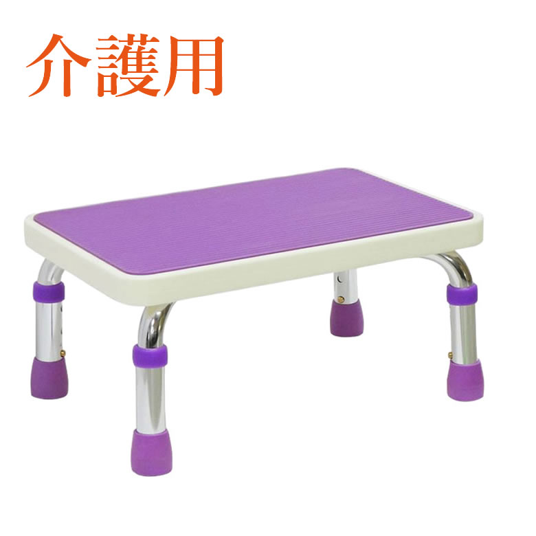 Bath step 02P04Aug13 (care bath accessories tub units place bathing Chair elderly bathroom care for tub-tub units bath Chair)  sc 1 st  Rakuten & Wheelchair and nursing care of the shopTCMART | Rakuten Global ...