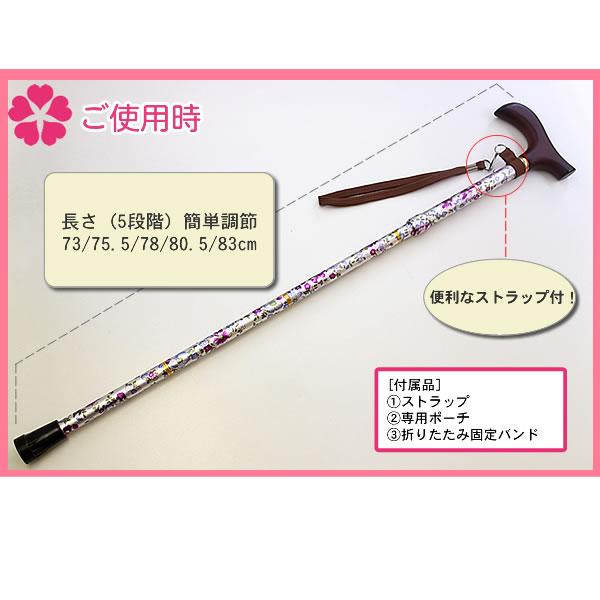 지팡이 접이식 경량 꽃무늬 알루미늄 경량 접이식 망원경 지팡이와 레 참 세트 [보 행 보조 지팡이]