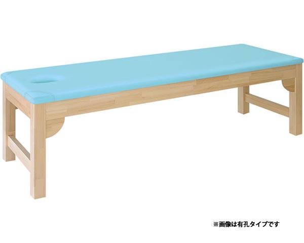 看護、介護用品 木製診察台(無孔穴無しタイプ)