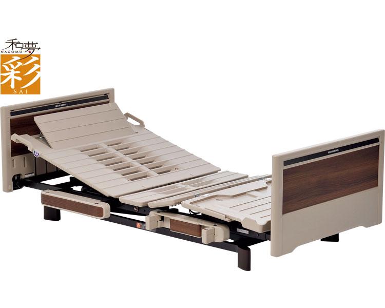 介護ベッド 和夢 彩 背上げ1モーターNX-BW 90cm幅 (介護用品 福祉用具 高齢者 老人 お年寄り 便利グッズ 手すり 立ち上がり)