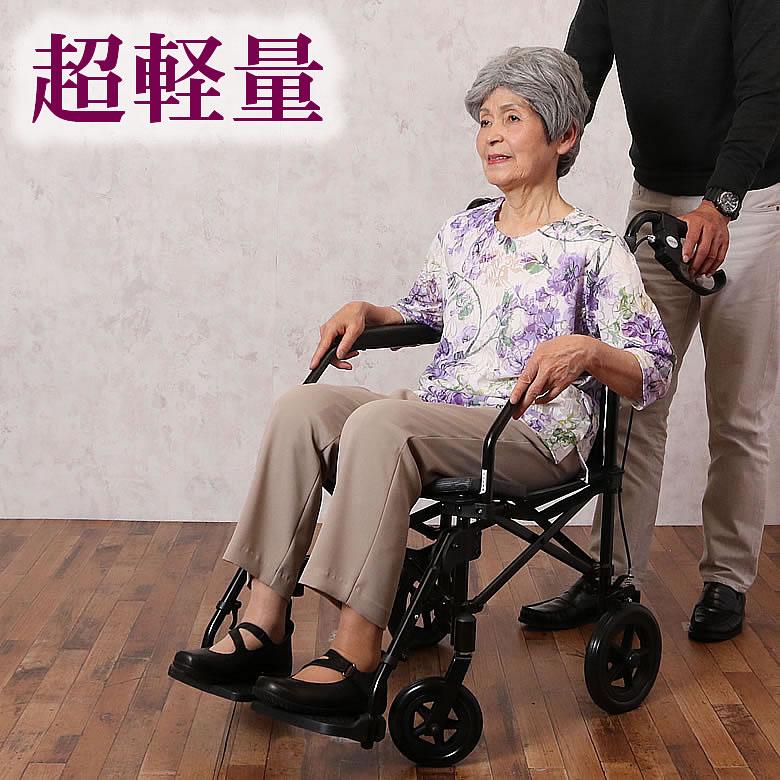 車椅子 アルミ超軽量 ノーパンク 折り畳み 折りたたみ介助式 カルらくバギー2 (座幅 介護用品 車イス 軽量 車いす)【敬老の日 プレゼント ギフト】