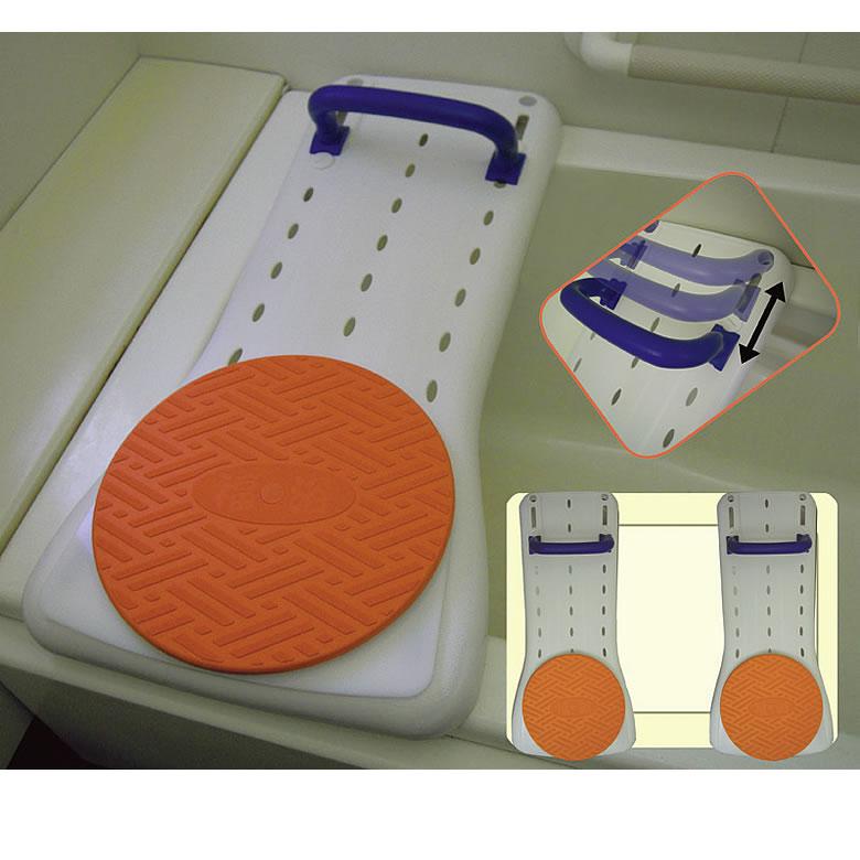 福浴 回転バスボード樹脂74 (入浴用品 介護用品 風呂用品 福祉用具 高齢者用 老人用 )【母の日 プレゼント 実用的 花以外】