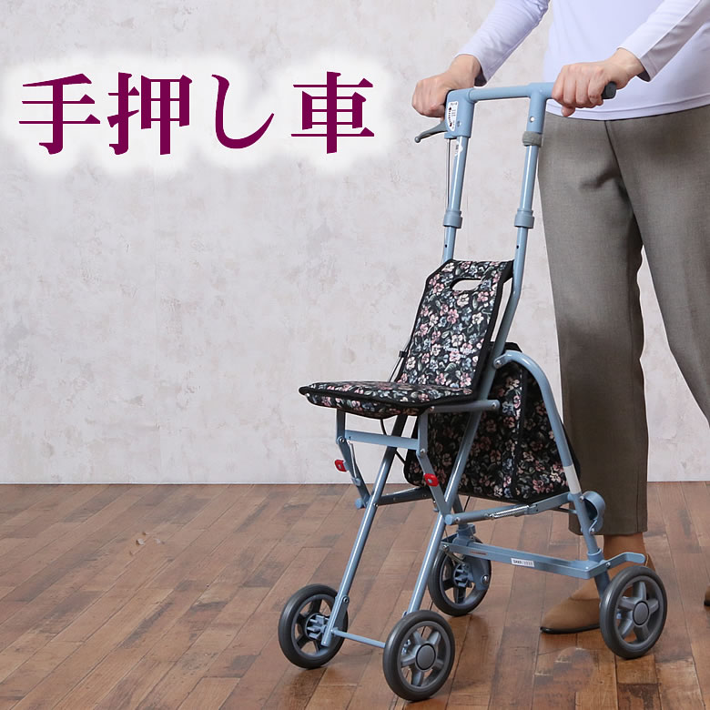 Sunny Way Car As Iii Silver And Hand Old Ping Cart Mobility Scooter Care Products Fashion For