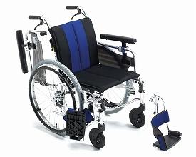 アルミ自走用モジュール折りたたみ車椅子 MYU4-22   車いす 送料無料 ミキMiki(介護用品/介護車いす/車イス/折り畳み/軽量)