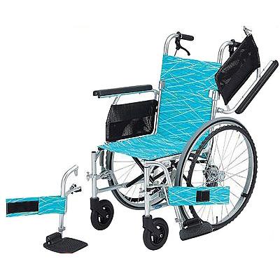 アルミ軽量折りたたみ自走式車椅子 NA-L8W[肘掛け跳ね上げ、レッグサポート開閉&着脱式][日進医療器]車いす 送料無料 車いす 車イス介護用品(介護 車 いす イス 折り畳み 軽量)