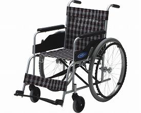 車椅子・折りたたみ自走用車椅子ノーパンクタイヤ仕様 NC-1H日進医療器自走 折りたたみ 車いす 車イス 介護用品  送料無料