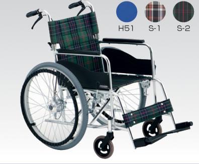 アルミ自走用折りたたみ車椅子AR-201B AH[エアハブ付]車いす 送料無料 (松永製作所)