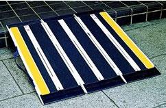 車椅子用段差解消スロープデクパック M.P[87.5cm](玄関用 階段用)