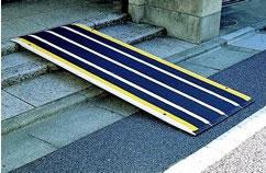 車椅子 スロープ・車椅子用段差解消スロープ デクパック シニア1.35m (玄関用 階段用)【お買物マラソン】