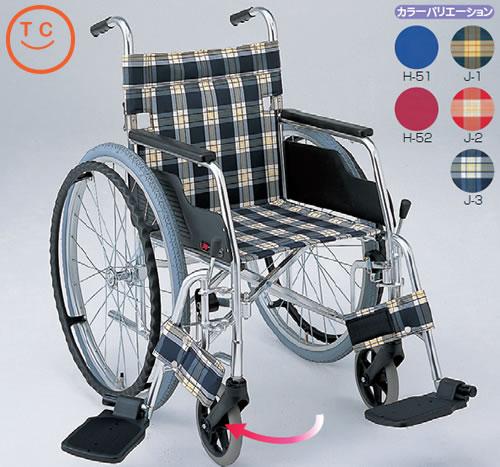 アルミ自走用車椅子折り畳みスイングアウトタイプMW-29F車いす 送料無料 松永製作所 (介護用品/介護車いす/車イス/折り畳み/軽量)