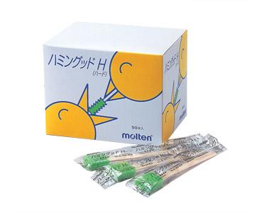 口腔ケア用品 ハミングッドH[ハード]250本入り (介護用品 介護  高齢者 老人 お年寄り )【敬老の日 プレゼント ギフト】