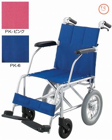 介助用アルミ軽量折りたたみコンパクト車椅子 NAH-209日進医療器車いす 送料無料  介助式 介助用 (介護用品/介護車いす/車イス/折り畳み/軽量)