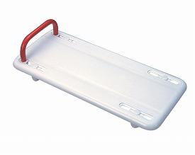 バスボードBタイプ 手すり付 68cm 介護用品 入浴用品 お風呂用品 移乗台 バスボード 入浴用品 お風呂用品  風呂