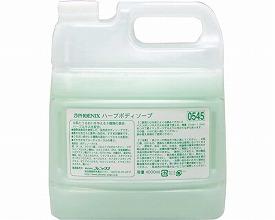 入浴介護用品・送料無料  ハーブボディソープ入浴介護用品 福祉用具 入浴用品 お風呂用品
