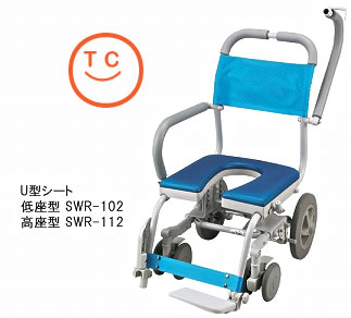 入浴用車椅子 シャワーラク [U型シート] 送料無料 介護用品 入浴 入浴用品 お風呂用品 車いす シャワーキャリー   ( 父の日)【母の日 プレゼント 実用的 花以外】