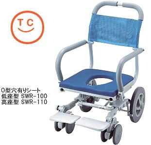 入浴用車椅子シャワーラク[O型穴有りシート]送料無料  介護用品 入浴 入浴用品 お風呂用品 車いす シャワーキャリー