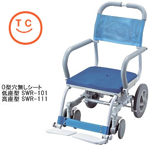 入浴用車椅子シャワーラク[O型穴無しシート 低座型 送料無料  介護用品 入浴 入浴用品 お風呂用品 車いす シャワーキャリー