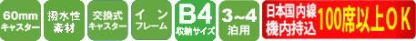 萨瓦尼携带袋 T-146 monogramo-C [L],[亚细亚斯瓦尼] 走袋行李箱旅行购物车 (02p18jkin16) (tcmart)) (包括运费的乐天超级销售 8 _) 02p18jkin16