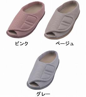 保健鞋护理鞋打开房网 2228年滨崎系列一些普查康复鞋款式新颖时尚老人护理鞋护理