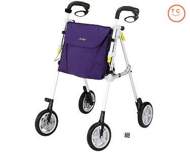 歩行器 折りたたみ式 ヘルシーワンWR75 象印ベビー [介護用品][リハビリ]歩行訓練( 母の日 プレゼント 2019 )