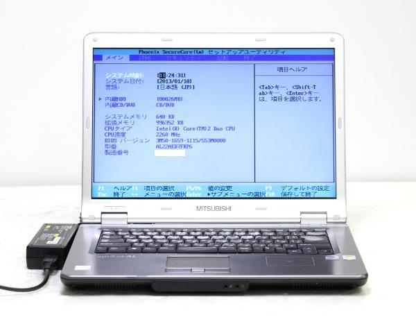三菱 apricot AL22A/E-6 Core2Duo-2.26GHz/1GB/80GB/DVD/15.4W :TCEダイレクト店