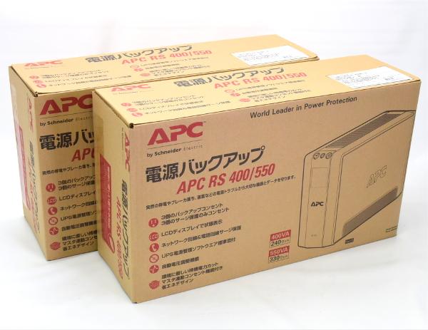 APC 2台セット 新品未開封 100V UPS RS550 BR550G JP 330W 550VA メーカー保証有新品20170621sthrdxoCQB