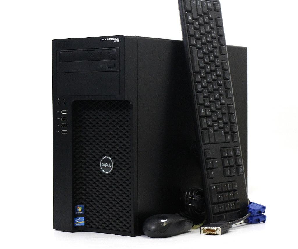 DELL Precision T1650 Xeon E3-1220v2 3.1GHz 4GB 500GB FirePro2270 DVD+-RW Windows7 Pro 64bit 【中古】【20180517】