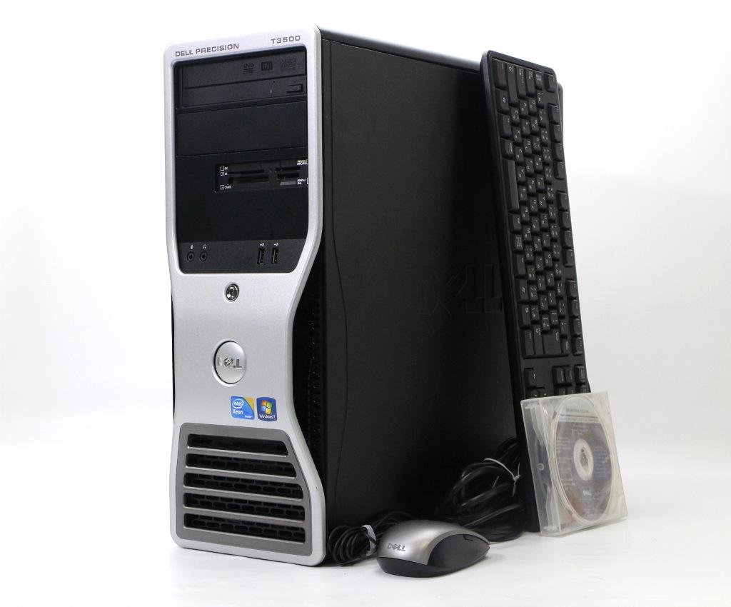 DELL Quadro Precision T3500 Xeon W3530 2.8GHz 64bit 8GB W3530 500GB Quadro 2000 DVD+-RW Windows7 Ultimate 64bit【中古】【20190205】, 印刷広場:dd14f280 --- officewill.xsrv.jp