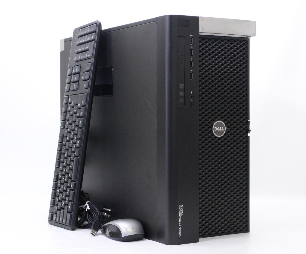 DELL Precision T7610 Xeon E5-2697 v2 3.7GHz*2 512GB 1TB(SSD) K5000 Windows10 Pro 64bit 1300W電源搭載 メモリ最大構成 【中古】【20190404】