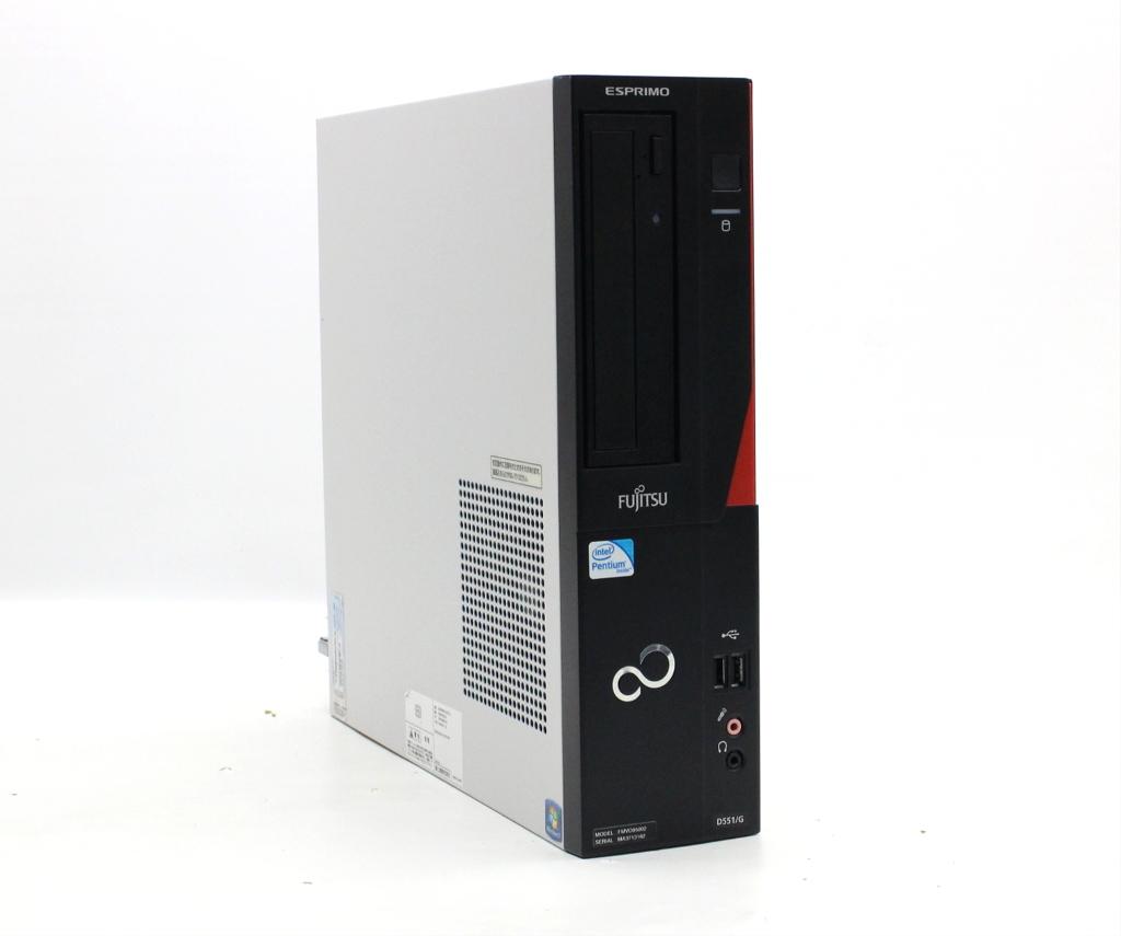 富士通 ESPRIMO D551/G Pentium G2020 2.9GHz 2GB 500GB(HDD) DVI-D アナログRGB出力 DVD+-RW Windows7 Pro 32bit 【中古】【20200625】