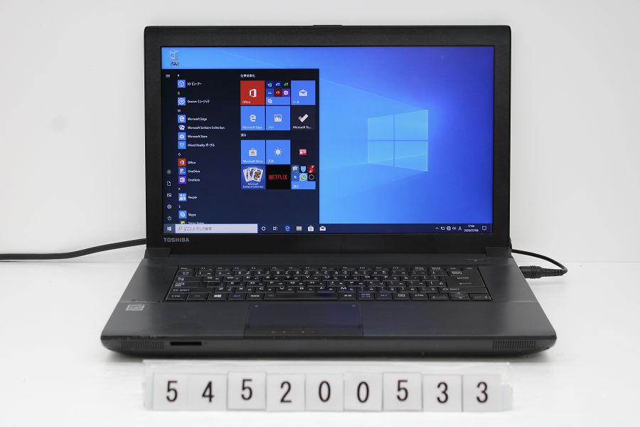 東芝 dynabook B454/M Celeron 2950M 2GHz/8GB/128GB(SSD)/DVD/15.6W/FWXGA(1366x768)/Win10【中古】【20200721】