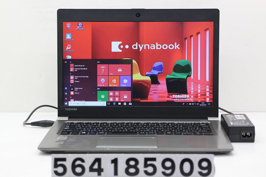 東芝 dynabook R634/K Core i5 4300U 1.9GHz/4GB/128GB(SSD)/13.3W/FWXGA(1366x768)/Win10【中古】【20180508】