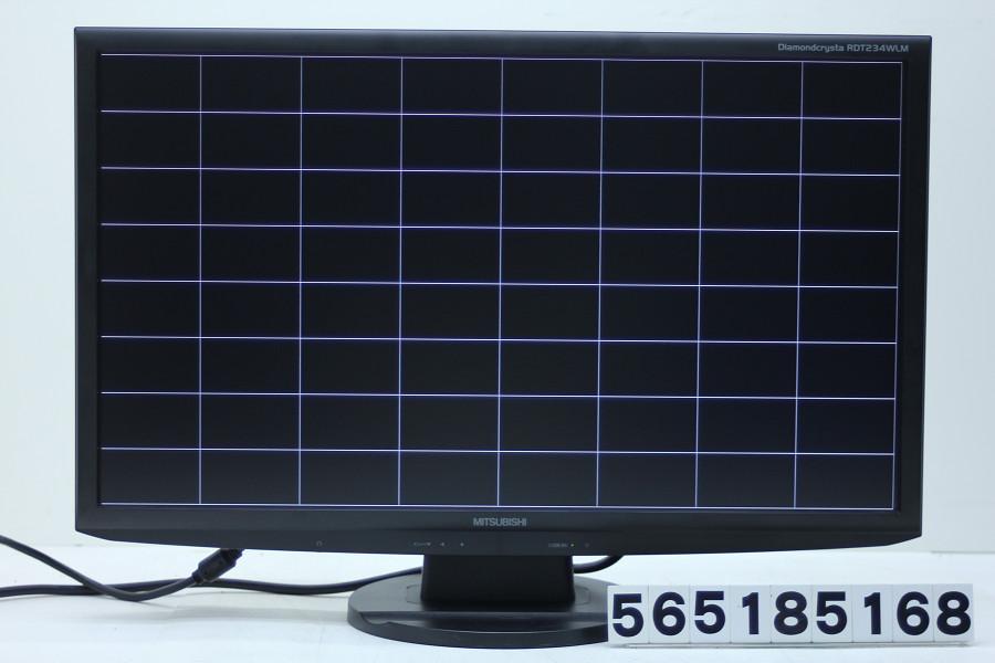 三菱 RDT234WLM(BK) 23インチワイド FHD(1920x1080)液晶モニター D-Sub×1/DVI-D×1/HDMI×1【中古】【20180518】