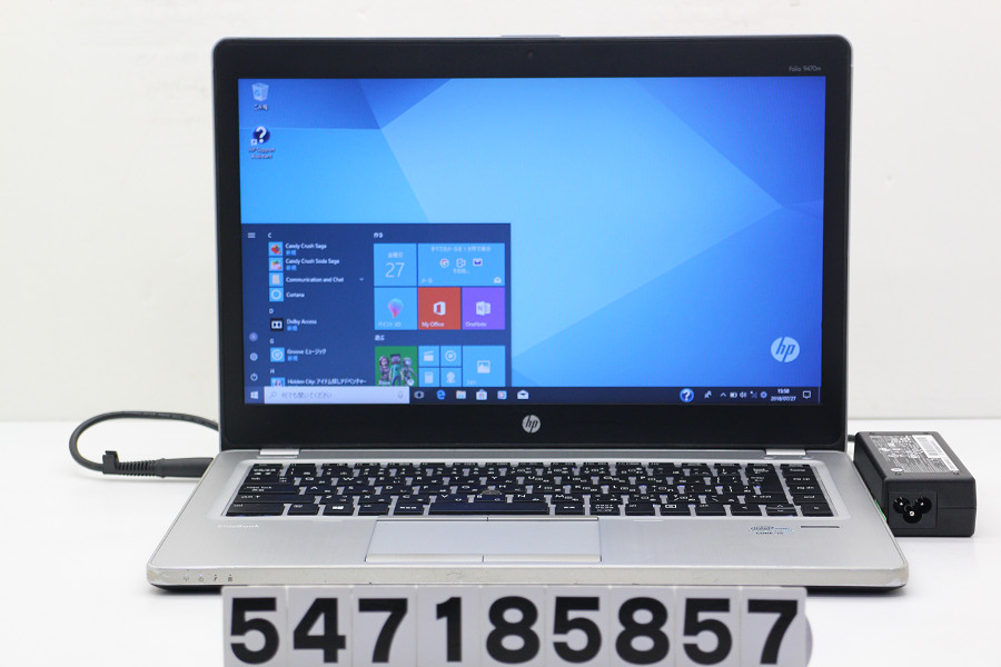 hp EliteBook Folio 9470m Core i5 3427U 1.8GHz/4GB/180GB(SSD)/14W/FWXGA(1366x768)/Win10【中古】【20180731】
