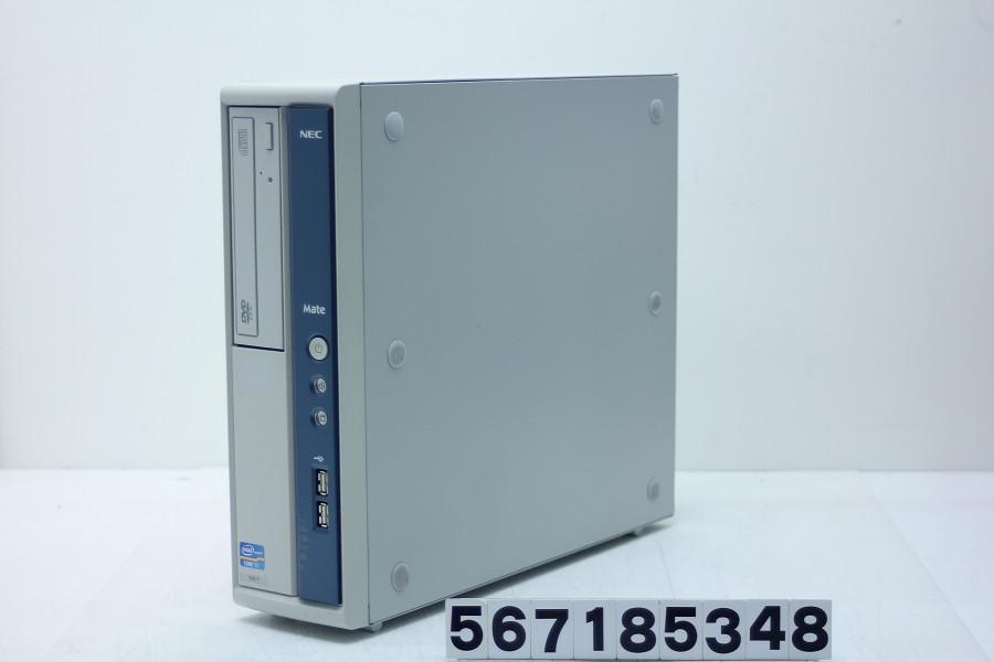NEC PC-MK34HBZNF Core i7 3770 3.4GHz/4GB/250GB/DVD/RS232C/Win7【中古】【20180821】
