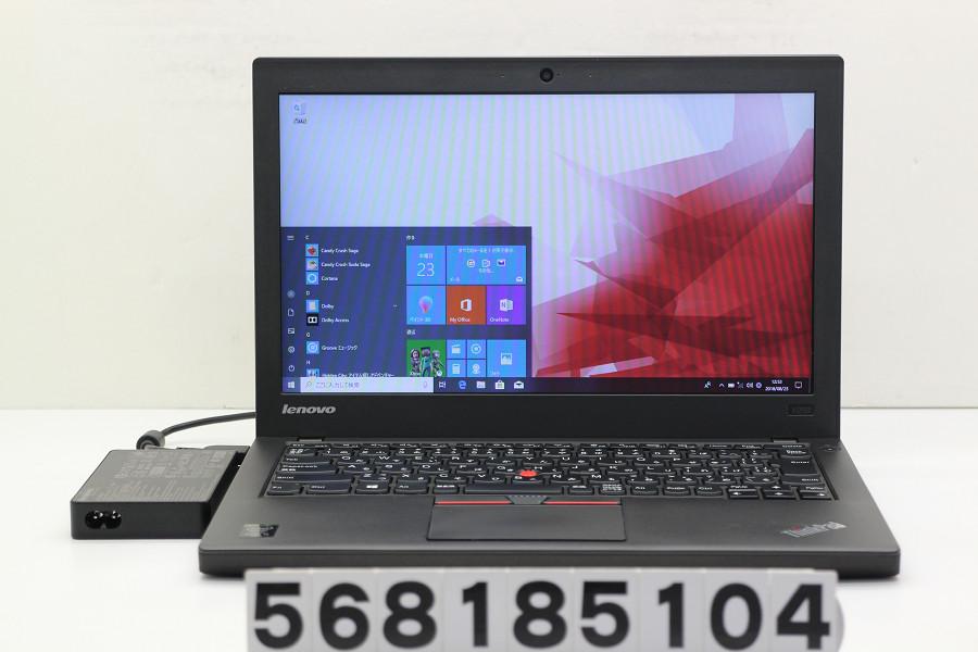lenovo ThinkPad X250 Core i5 5300U 2.3GHz/4GB/500GB/12.5W/FWXGA(1366x768)/Win10【中古】【20180828】