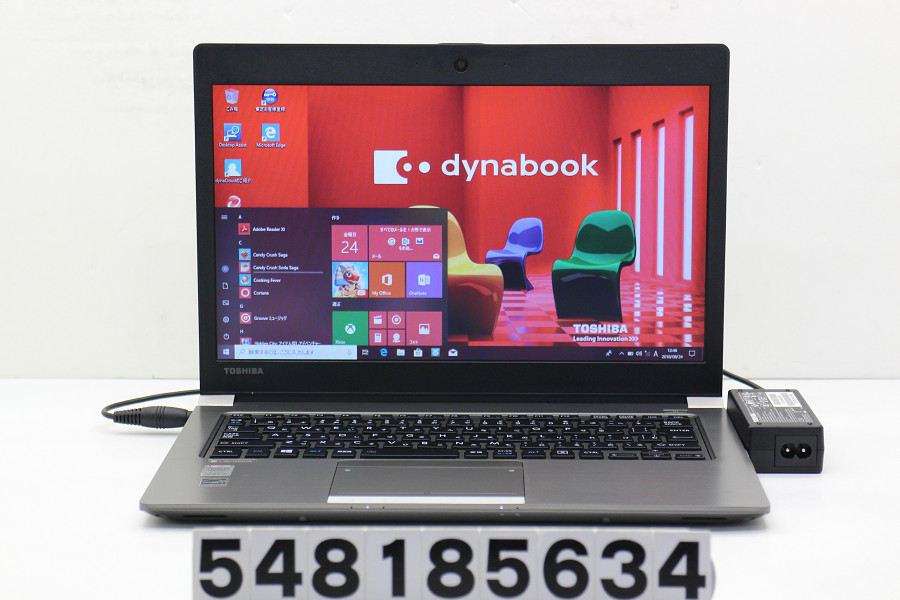 東芝 dynabook R63/Y Core i5 5200U 2.2GHz/4GB/256GB(SSD)/13.3W/FWXGA(1366x768)/Win10【中古】【20180828】