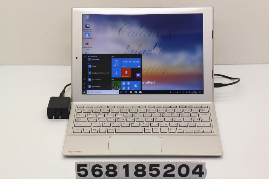 東芝 dynaPad S92/T Atom x5-Z8300 1.44GHz/4GB/64GB/12.0W/WUXGA+ タッチパネル/Win10 microSDスロット不良 ペン欠品【中古】【20180829】