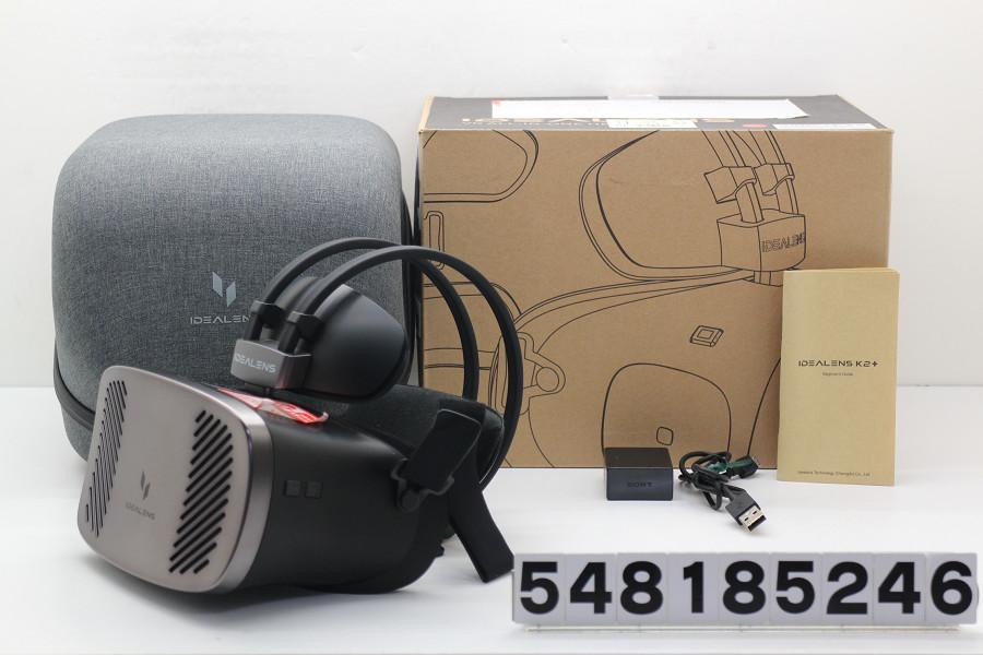 VR Japan IDEALENS K2+ スタンドアロン型VRデバイス【中古】【20180911】