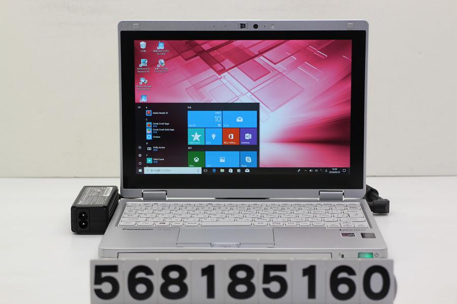 Panasonic CF-RZ4ADACS Core M-5Y70 1.1GHz/4GB/128GB(SSD)/10.1W/WUXGA(1920x1200) タッチパネル/Win10【中古】【20180911】