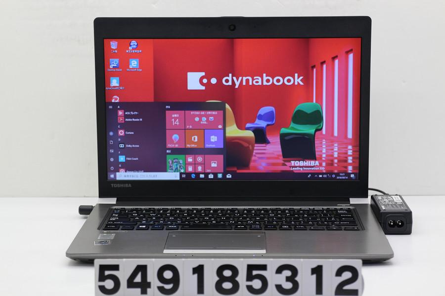 東芝 dynabook R63/P Core i5 5200U 2.2GHz/4GB/256GB(SSD)/13.3W/FWXGA(1366x768)/Win10【中古】【20180918】