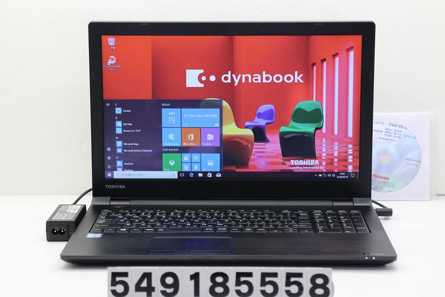 東芝 dynabook B55/D Core i3 6100U 2.3GHz/4GB/500GB/Multi/15.6W/FWXGA(1366x768)/Win10 リカバリメディア付属【中古】【20180925】