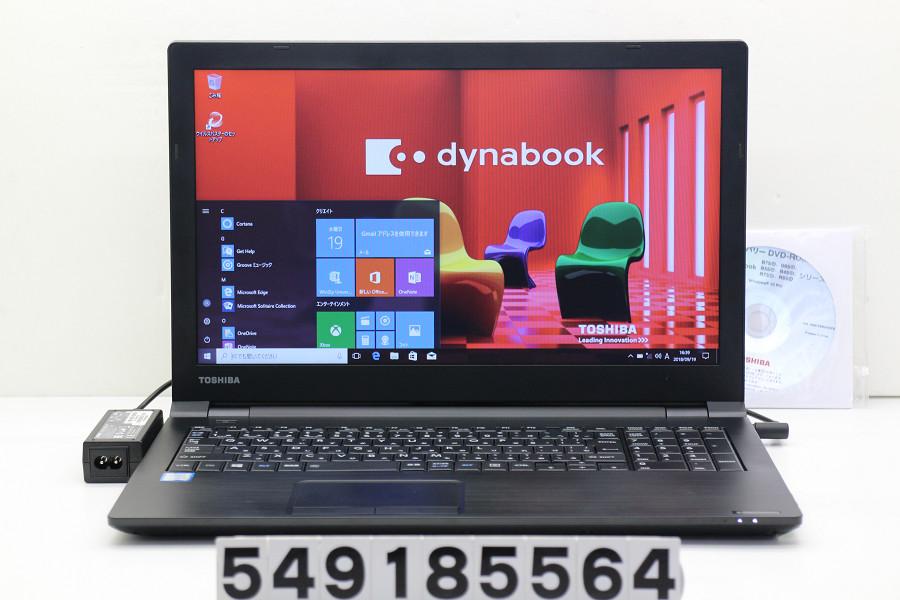 東芝 dynabook B55/D Core i5 6200U 2.3GHz/4GB/128GB(SSD)/Multi/15.6W/FWXGA(1366x768)/Win10 リカバリメディア付属【中古】【20180925】